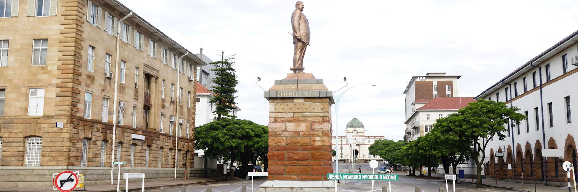 Bulawayo City