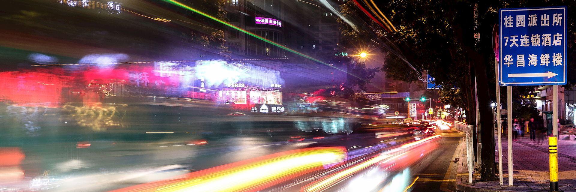 Shenzhen at night, China