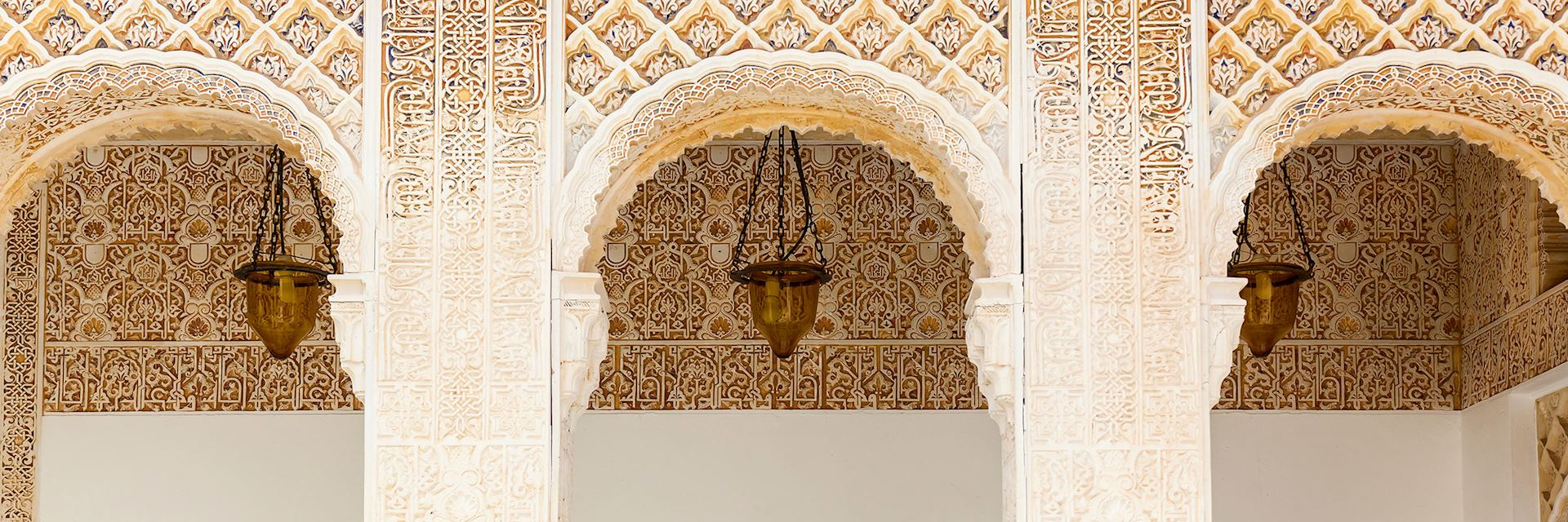 Moorish detail, Alhambra