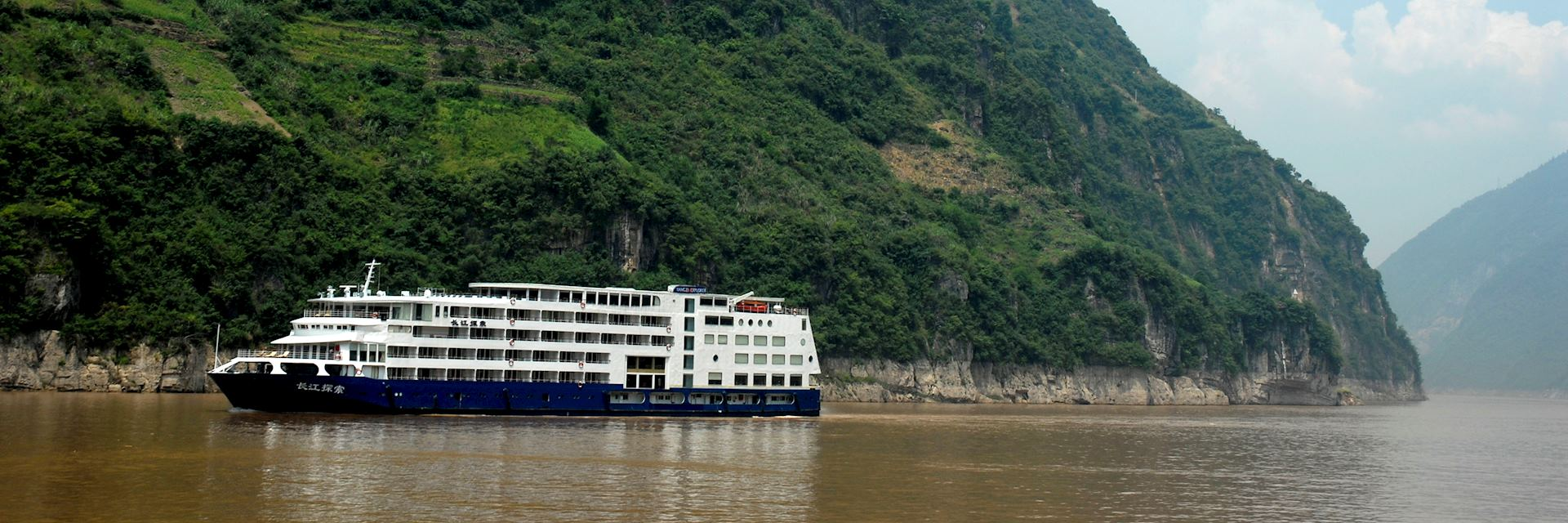 MS Yangtze Explorer, cruises in China