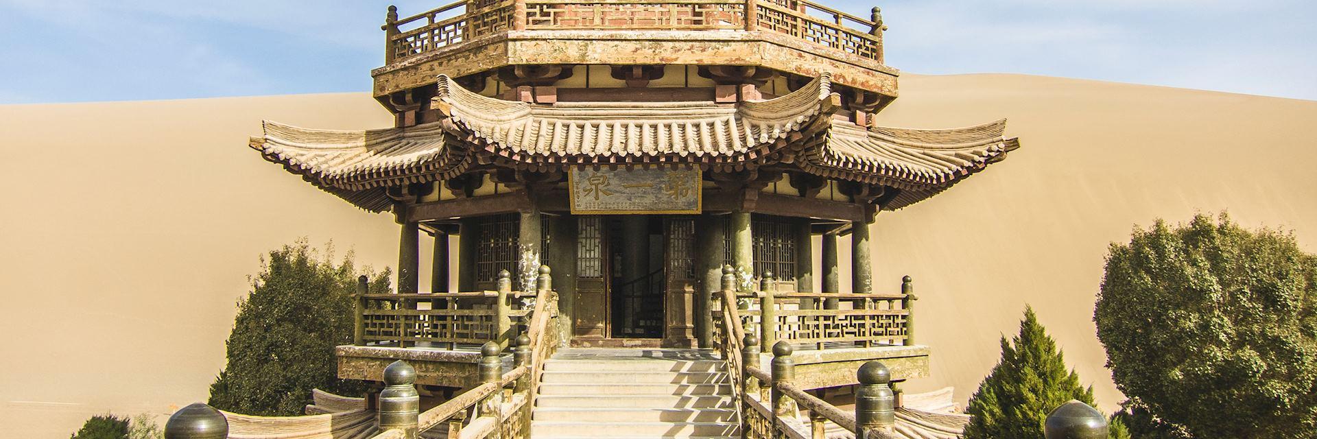 Mingyue Pavilion, Dunhuang