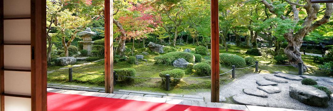 Japanese Rock Garden, Kyoto