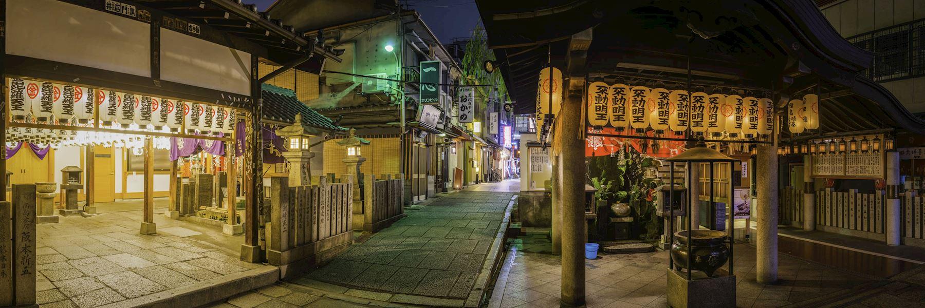Visit Osaka, Japan