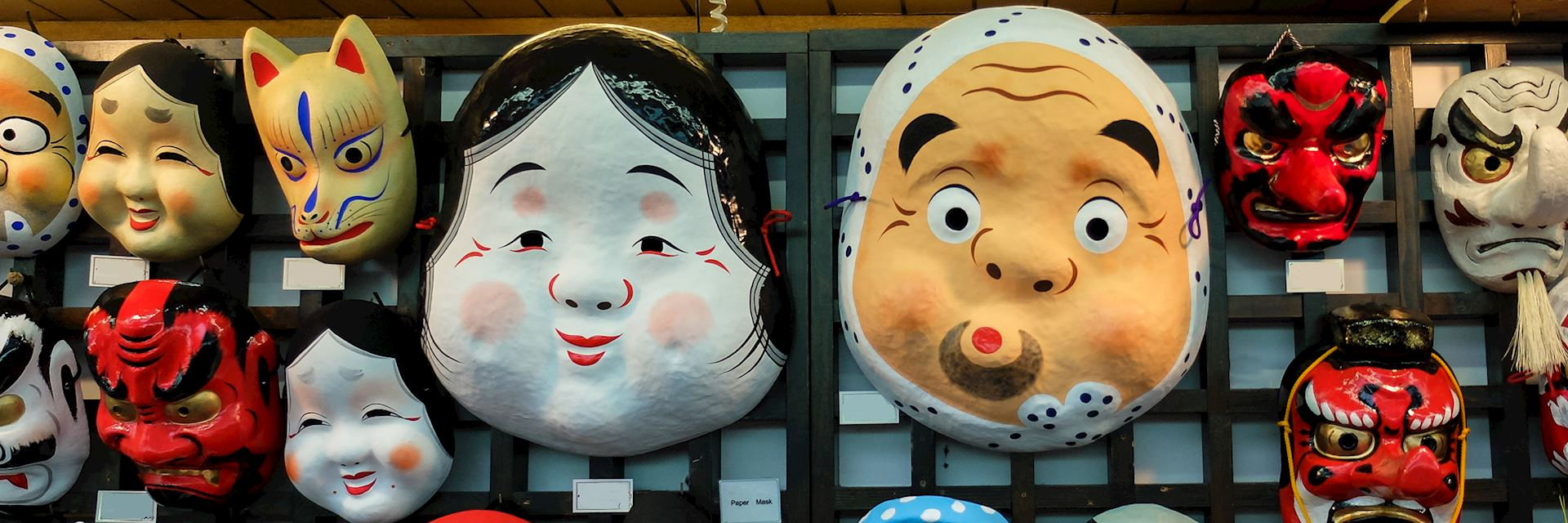 Traditional paper masks