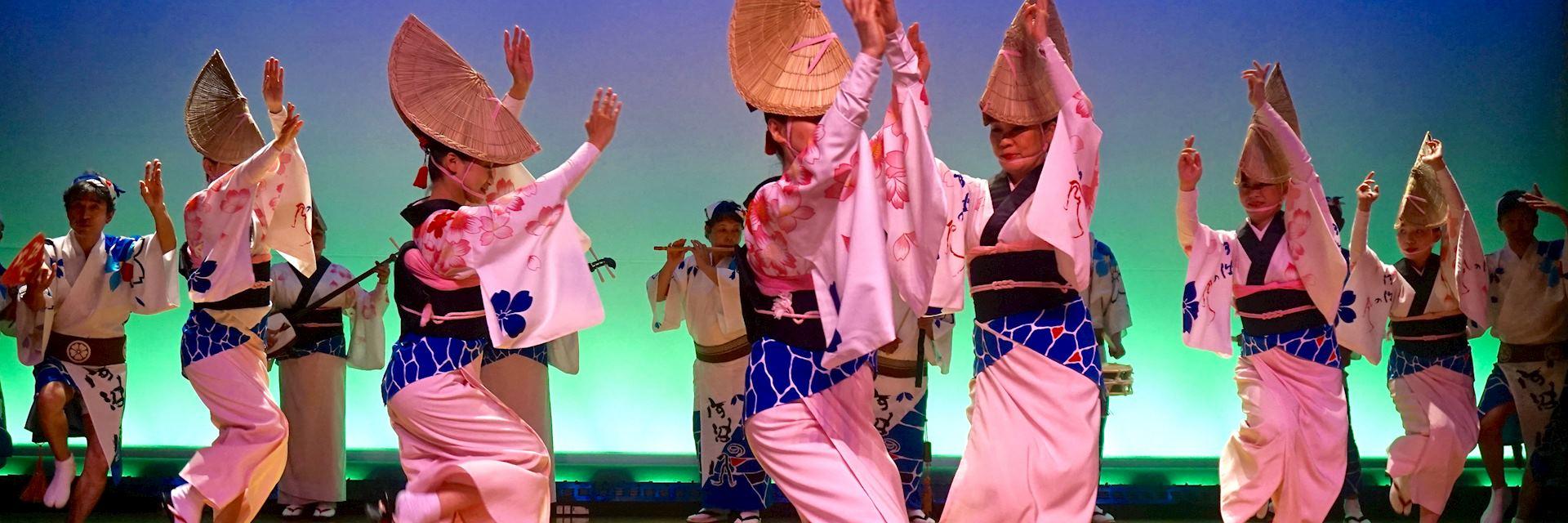 Awa Odori dance performance, Tokushima