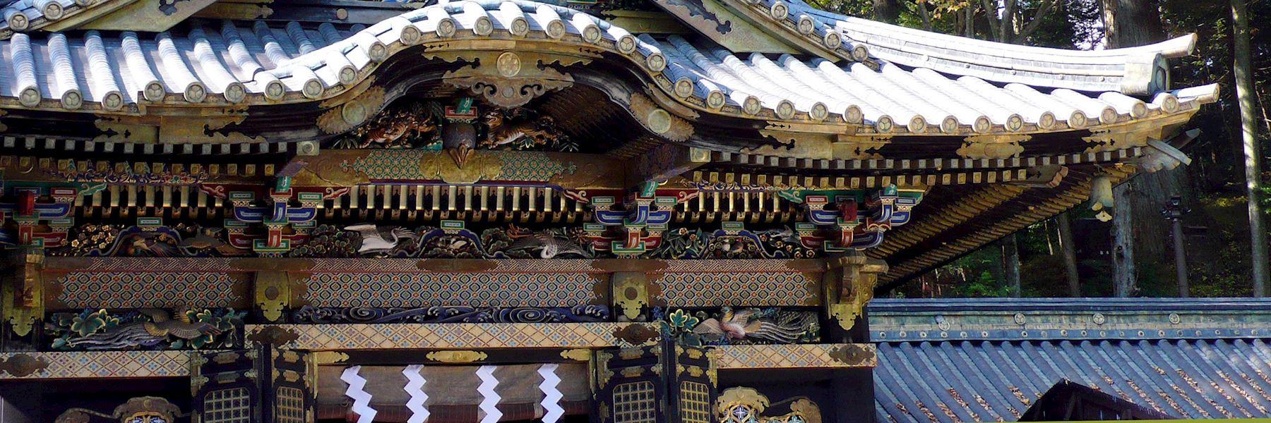 Visit Nikko, Japan