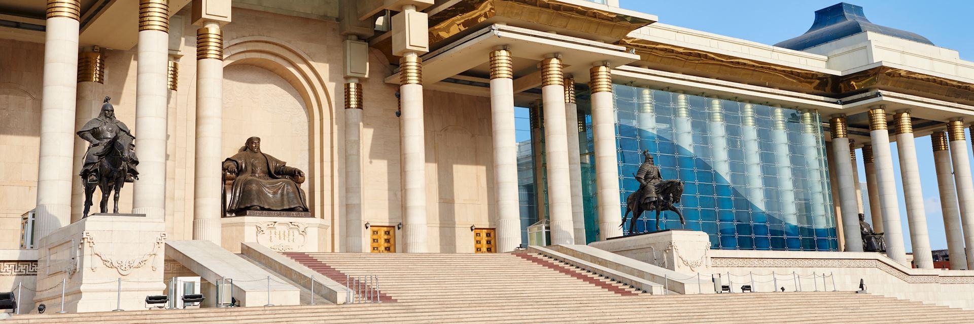 Parliament Building, Ulaan Baatar