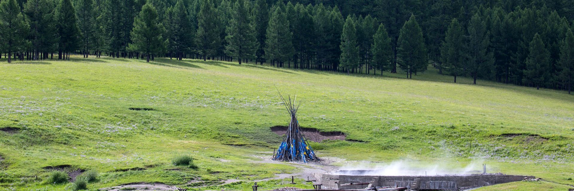Tsenkher Springs