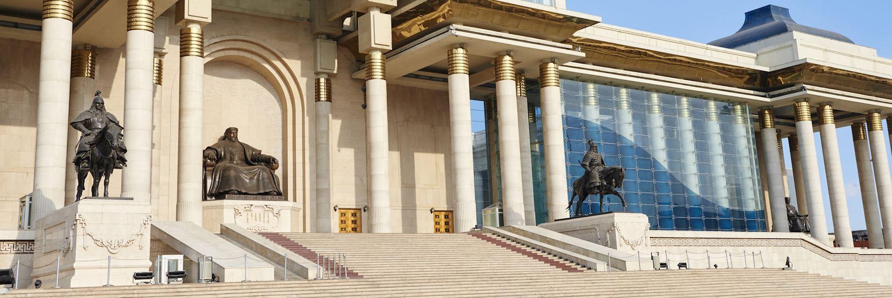 Visit Ulaan Baatar, Mongolia