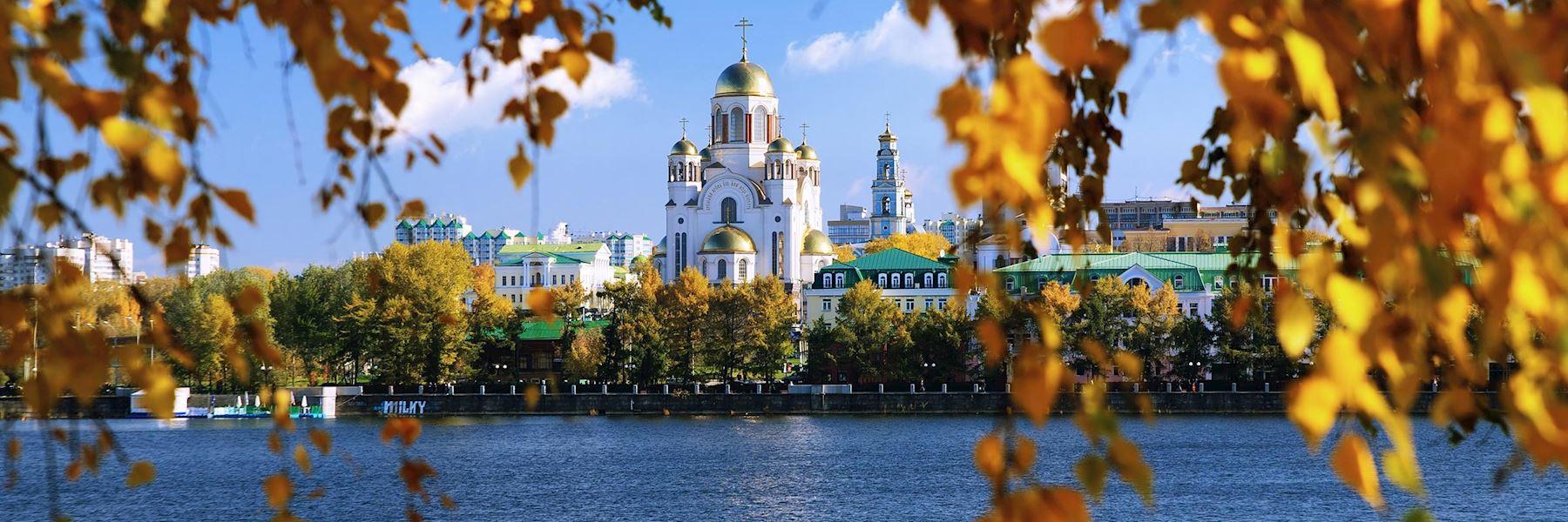 Visit Ekaterinburg, Russia