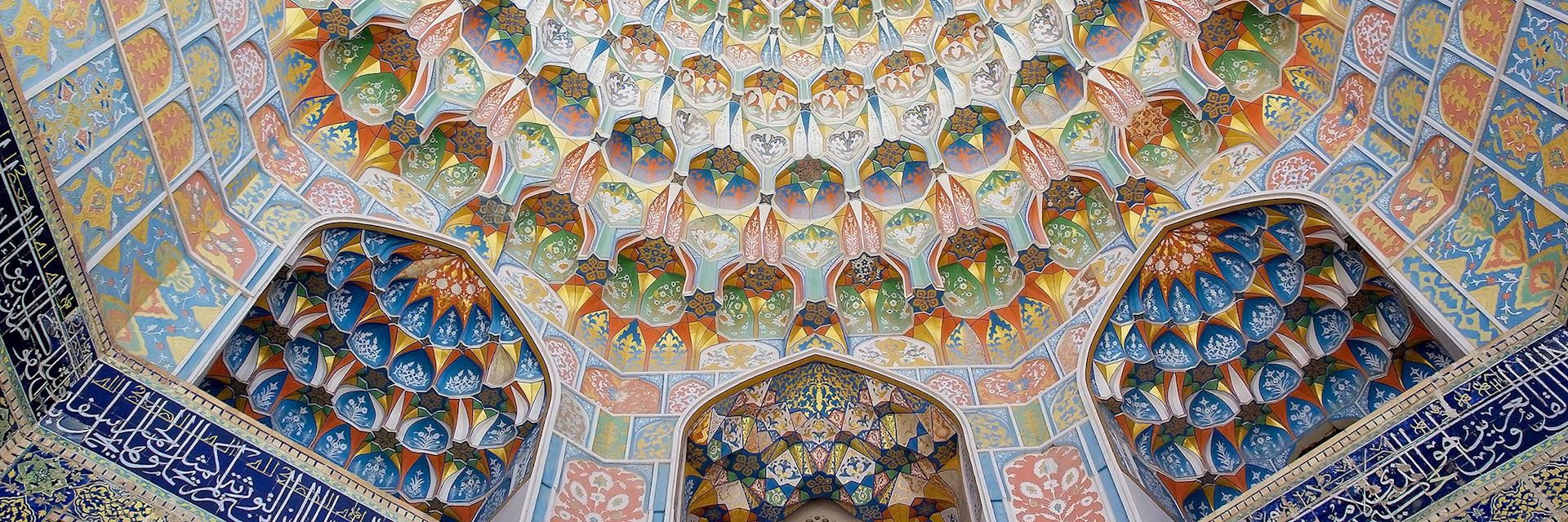 Architecture in Bukhara