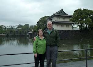 Beth and Ted in Japan
