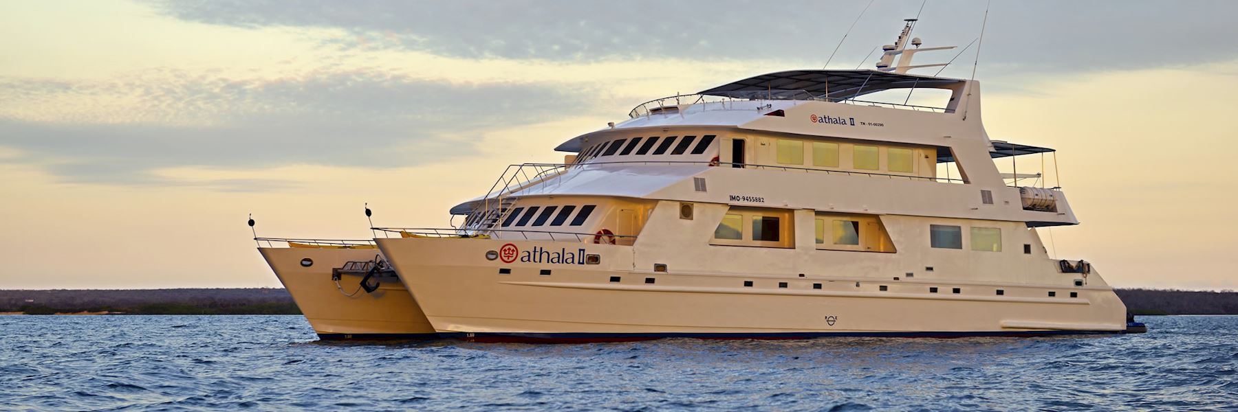 Galapagos Cruises: Best Price and Service Guarantee!