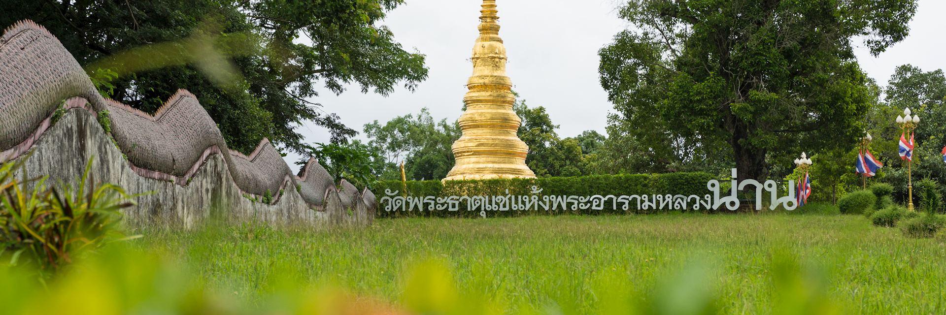 Wat Phrathat Chae Haeng temple, Nan