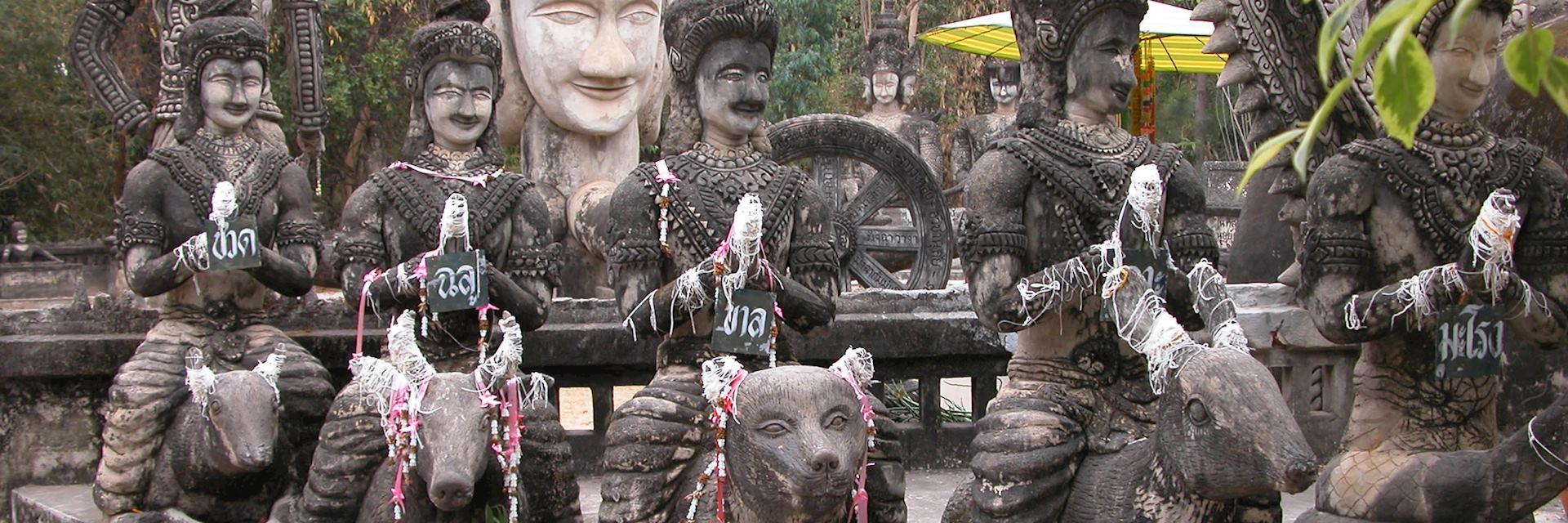 Sala Keow Ku, Nong Khai