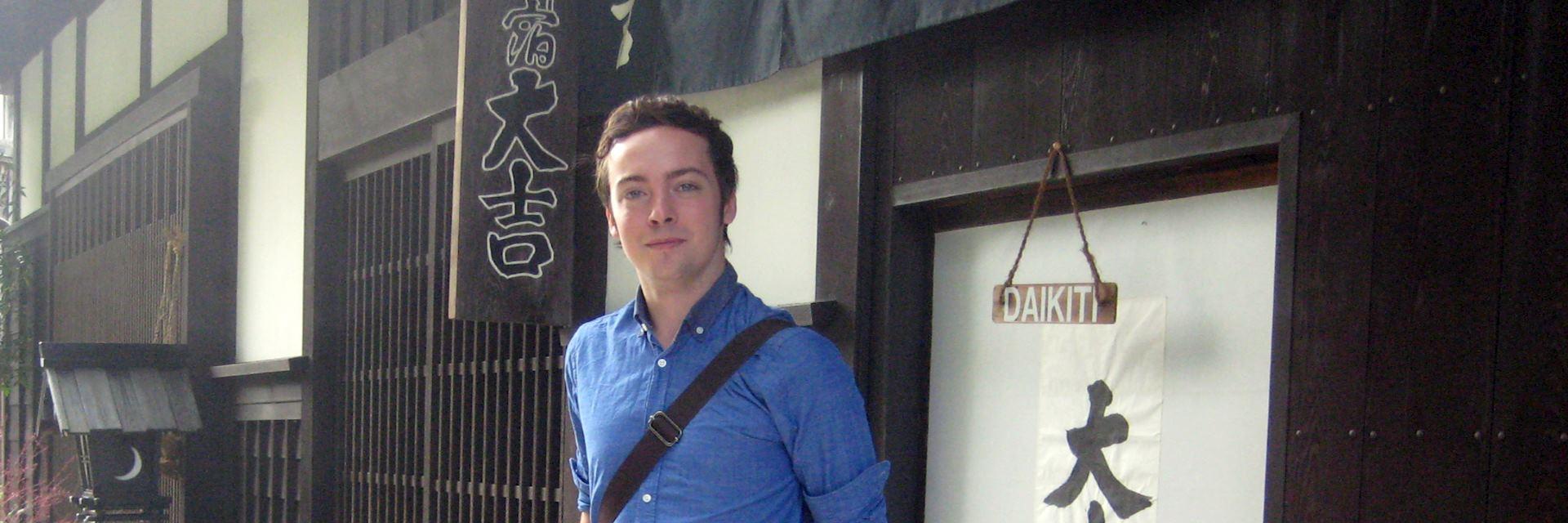 Rory at the Daikichi in Tsumago, Japan