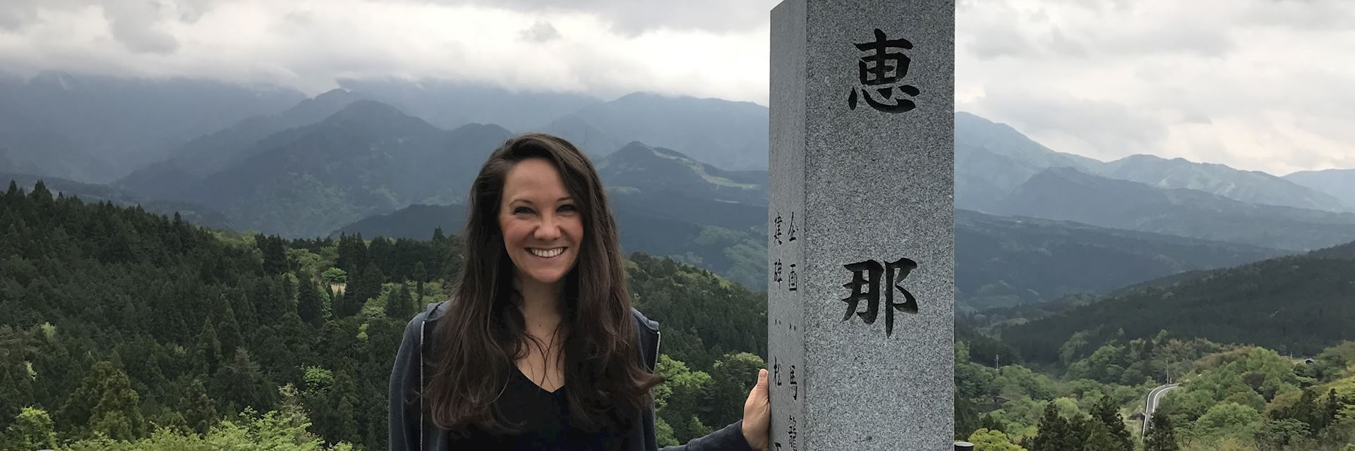 Laura walking the Nakasendo Highway