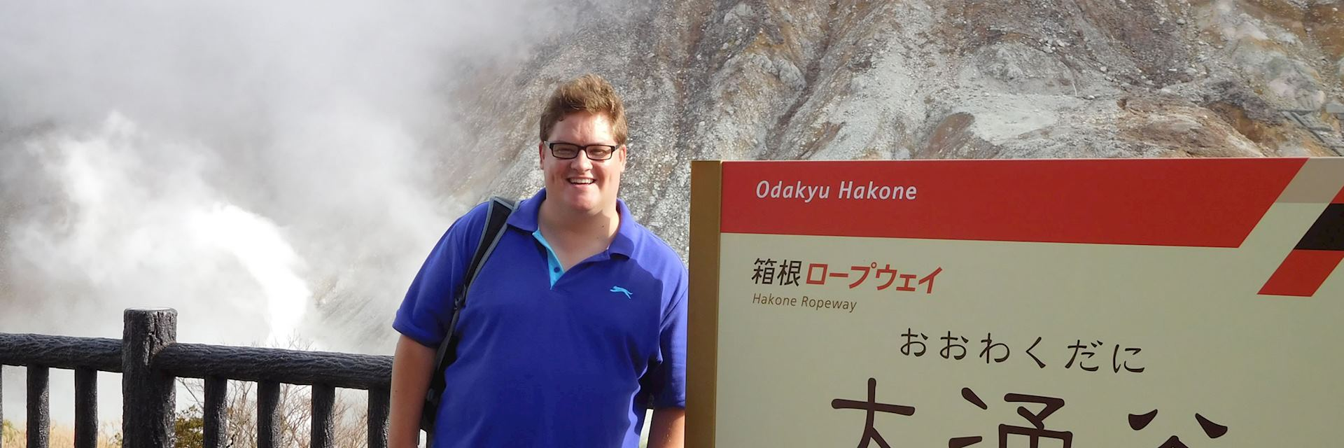 Tim in Owakudani, an active volcanic region near Hakone